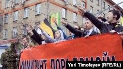На программу по борьбе с ксенофобией московское правительство выделит из бюджета крупную сумму. На фото: Первомайское шествие националистов в Москве