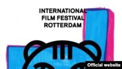 Логотип Роттердамского международного кинофестиваля