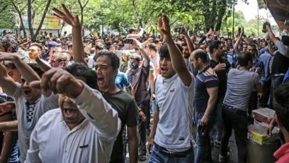 تظاهرات معترضان، تهران ۴ تیرماه ۹۷