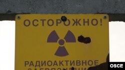 Грузинские СМИ распространили информацию о могильниках радиоактивных отходов в Абхазии