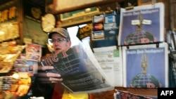 Газетный киоск в Сиэтле