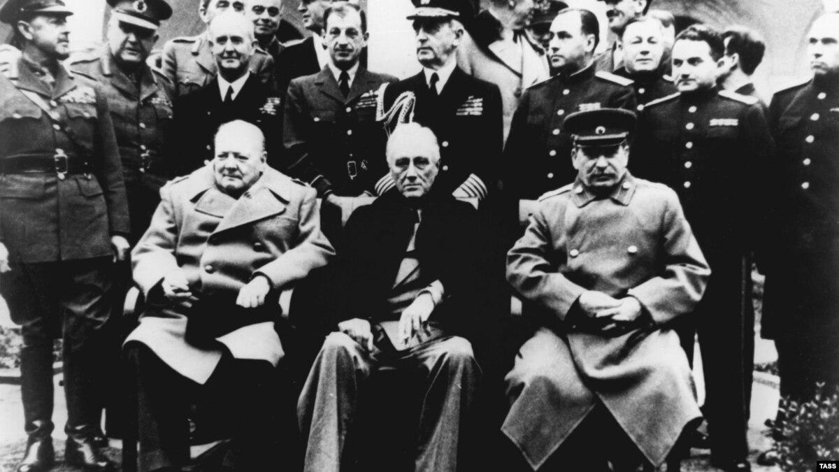 Ялта-1945: символом чего стала конференция «большой тройки»?
