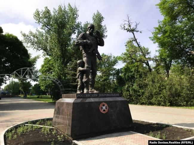 Пам'ятник, встановлений після окупації Луганська в сквері Молодої Гвардії