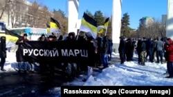 Pamje nga marshi i nacionalistëve rusë