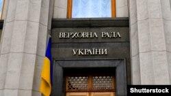 «За» висловилися 322 парламентарів, проти – 19