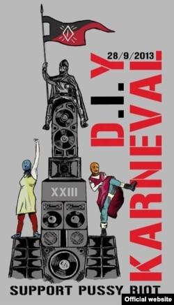 Плакат, приглашающий выразить поддержку Pussy Riot во время пражского карнавала