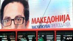 Stevo Pendarovski në zgjedhjet e fundit presidenciale ishte kandidat për kryetar shteti i propozuar nga social-demokratët e kryeministrit Zoran Zaev.