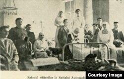 Salonul ofițerilor la Spitalul Automobilclubului, București