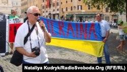 Українці в Римі готуються зустрічати Путіна, Рим, 7 червня 2015 року
