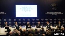 Всемирный экономический форум в Баку. 8 апреля 2013