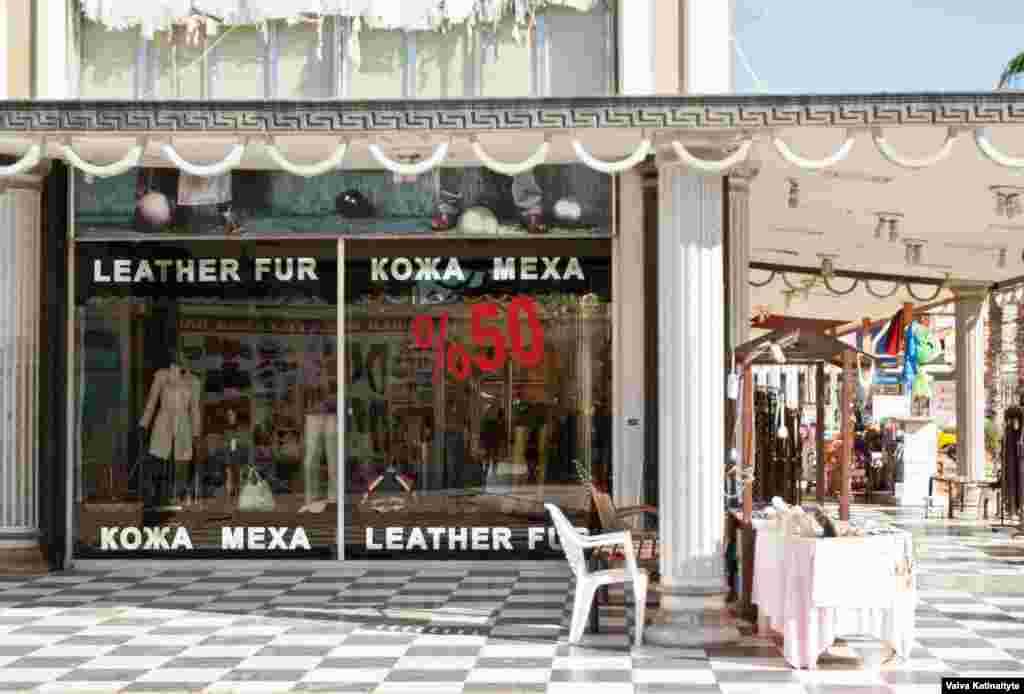 A fur and leather shop in Antalya that has drawn brisk business in the past.