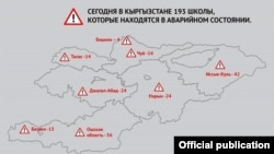 Карта аварийных школ, составленная Булан институтом.