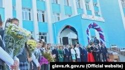 Открытие школы, Симферополь, 1 сентября 2017 года