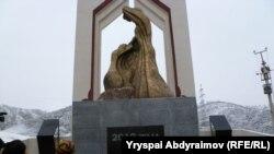 """Памятник """"Санпа"""", 7 декабря 2011"""