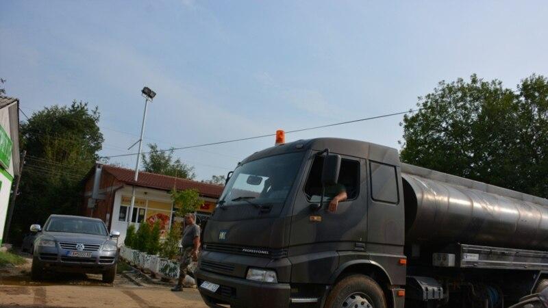Пожарот во МО поради дефект на инсталациите