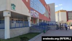 32-я сярэдняя школа