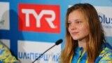 София Лыскун