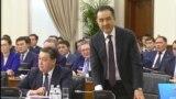 Kazakhstan - The Prime Minister of Kazakhstan Bakytzhan Sagintayev during government meeting. Astana, 30Jan2019.