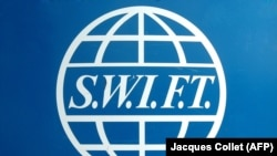Belgium -- The SWIFT logo at their headquarters in Brussels, June 26, 2006