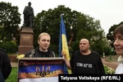 Акция в честь Дня независимости Украины в Петербурге