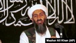 "Усама бин Ладен, глава экстремистской сети ""Аль-Каида""."
