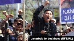 Камактагы депутаттардын тарапкерлери, 29-март, 2013-жыл