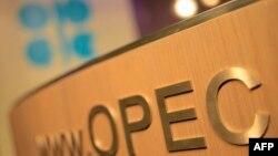 На долю стран ОПЕК сегодня приходится 34% всей добываемой в мире нефти и более 40% ее экспорта