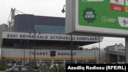 Bakı Beynəlxalq Avtovağzal Kompleksi.