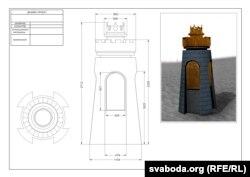 Праект памятнага знаку «Крэўская ўнія», аўтар Уладзімер Церабун