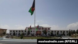 FILE: Government offices in Khost