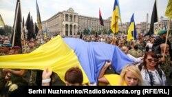 Марш захисників України у Києві