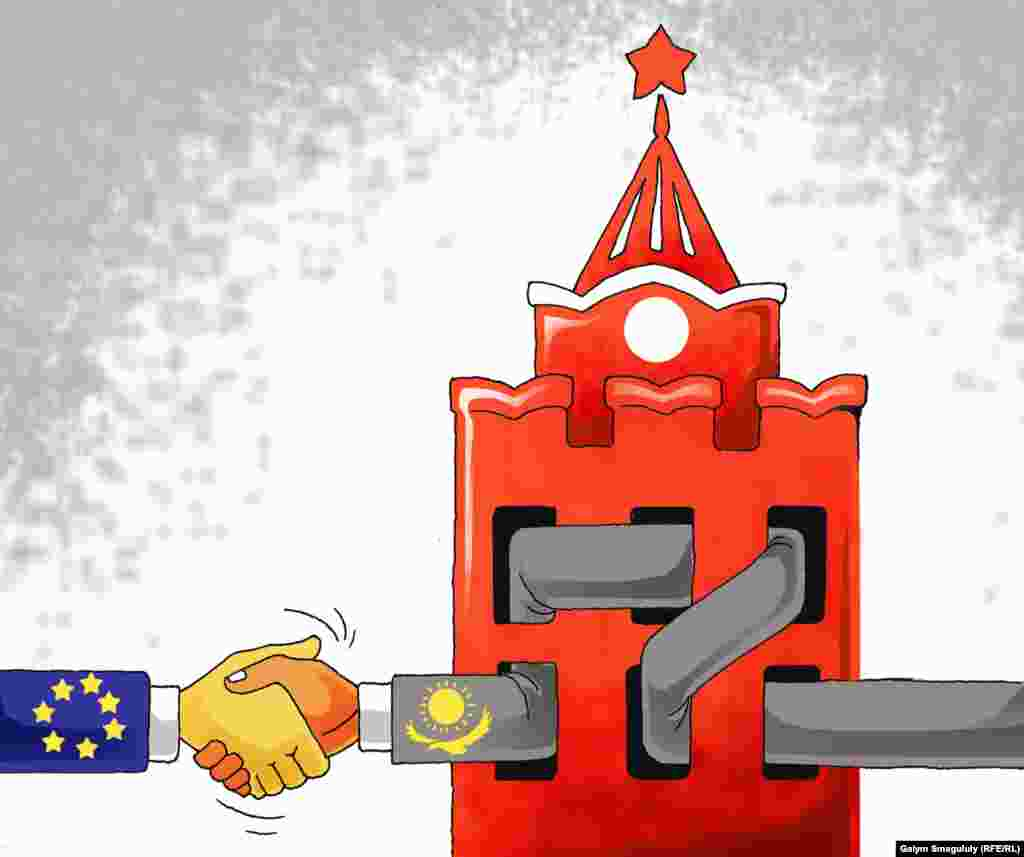 """Еуропа Одағына Кремль арқылы созылған Қазақстанның """"жақын әріптес"""" қолы."""
