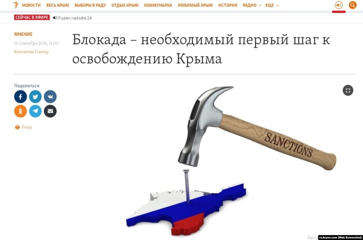 Прокуратура АРК сообщила о подозрении судье, которая вынесла приговор автору Крым.Реаліі