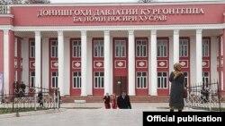 Государственный университет города Бохтар, в котором учился Мердан Хайдаров.