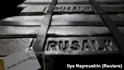 """РусАл"" компаниясы өнімдері"