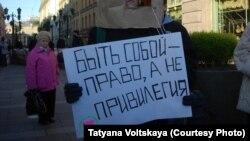 """Международный день """"каминг-аута"""" в Петербурге"""