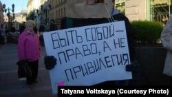 ЛГБТ-активисты отмечают международный день каминг-аута (Петербург, 11 октября 2015 года)