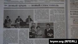 Статья в севастопольской газете «Адмирал»