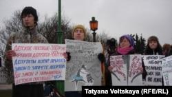 Акция за права женщин. Санкт-Петербург, 8 марта 2015 года.