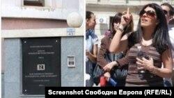 Част от колажа, разпространен в събота от Васил Божков. На изображението вдясно: пиарката на премиера Севдалина Арнаудова.