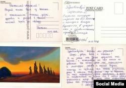 Открытки от жителей Донецка