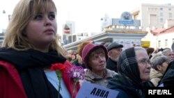 Орсийчоь--Москох-Политковская Анна Дагалоьцуш- 07 Г1АД 2009