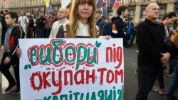 Дороги к свободе. Украина: упразднить «ДНР» и «ЛНР»!