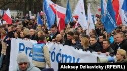 Антиправительственная демонстрация в Варшаве