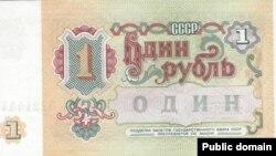 «Mən inanmıram ki, bir dollara bir rubl hesablansın»