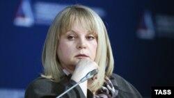 Елла Памфілова