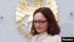 Russian Central Bank Governor Elvira Nabiullina