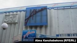 "Кинотеатр ""Арман"". Алматы, 23 августа 2013 года."