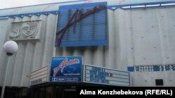 """""""Арман"""" кинотеатры. Алматы, 23 тамыз 2013 жыл."""