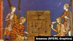 Арзамас Arzamas